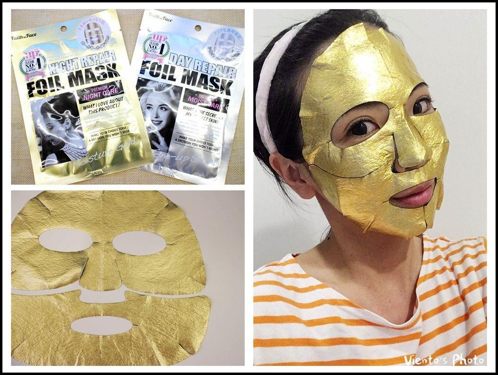 mask30.jpg
