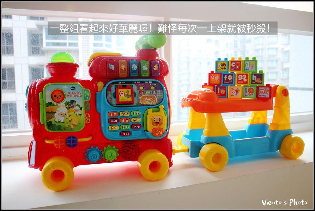 小火車54.jpg