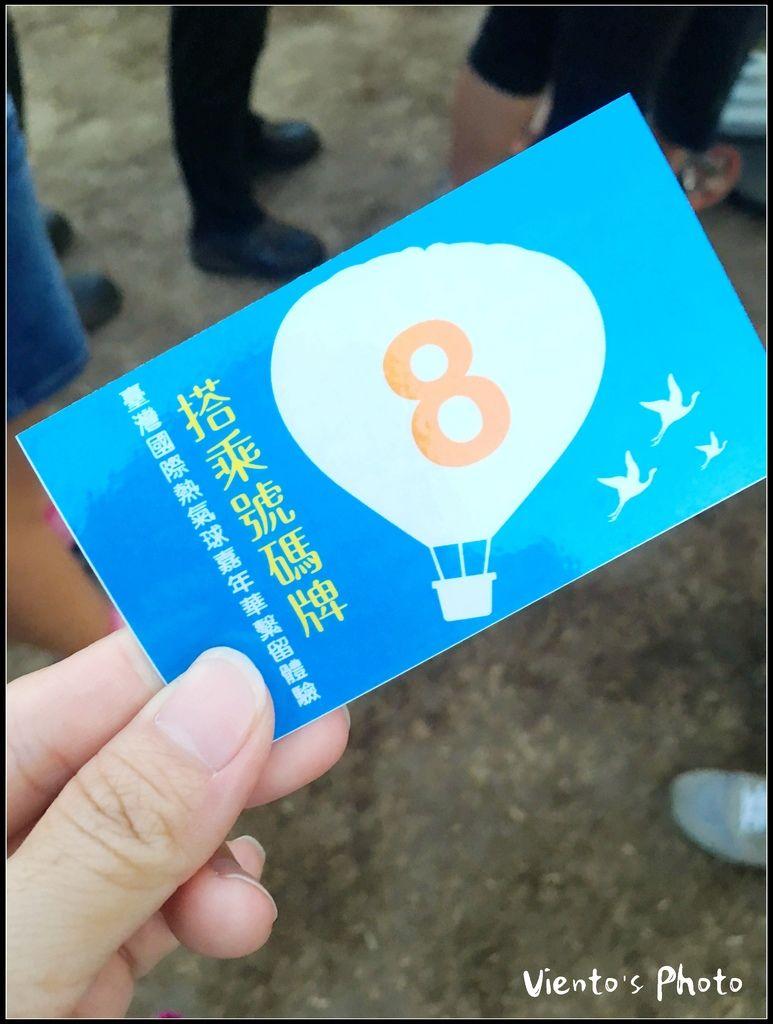 熱氣球84.jpg
