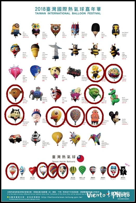 熱氣球85.jpg