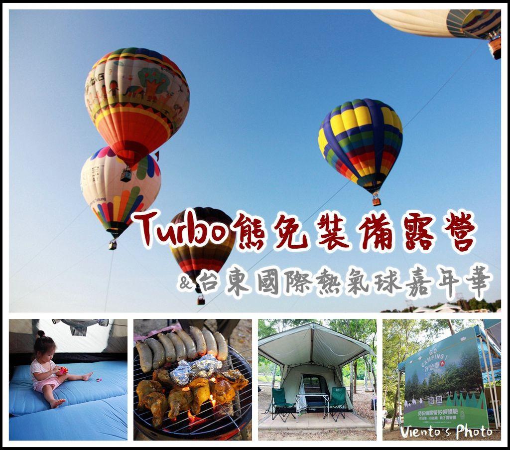 熱氣球104.jpg