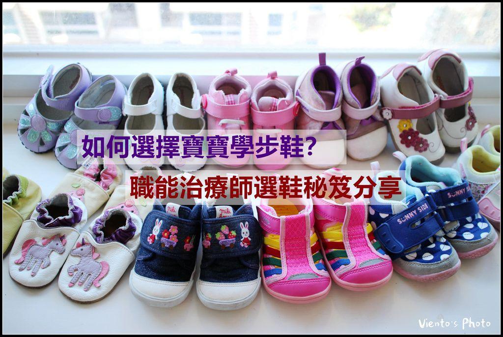 寶寶鞋53_副本.jpg