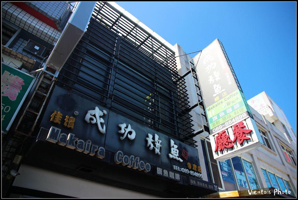 台東心故事068.jpg