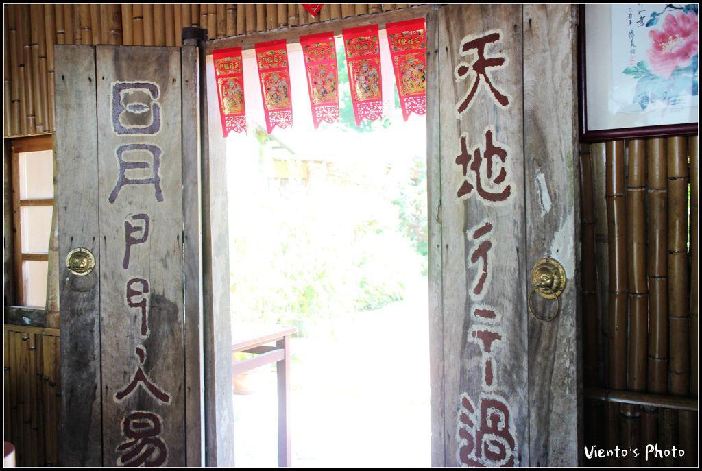 台東心故事146.jpg
