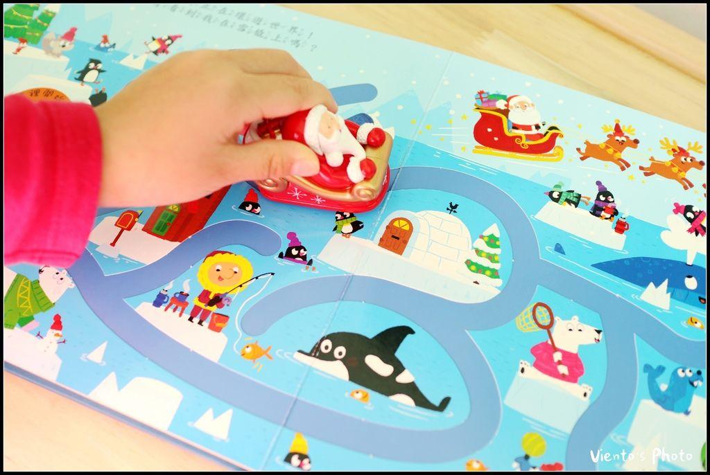 手指迷宮書活動12.jpg