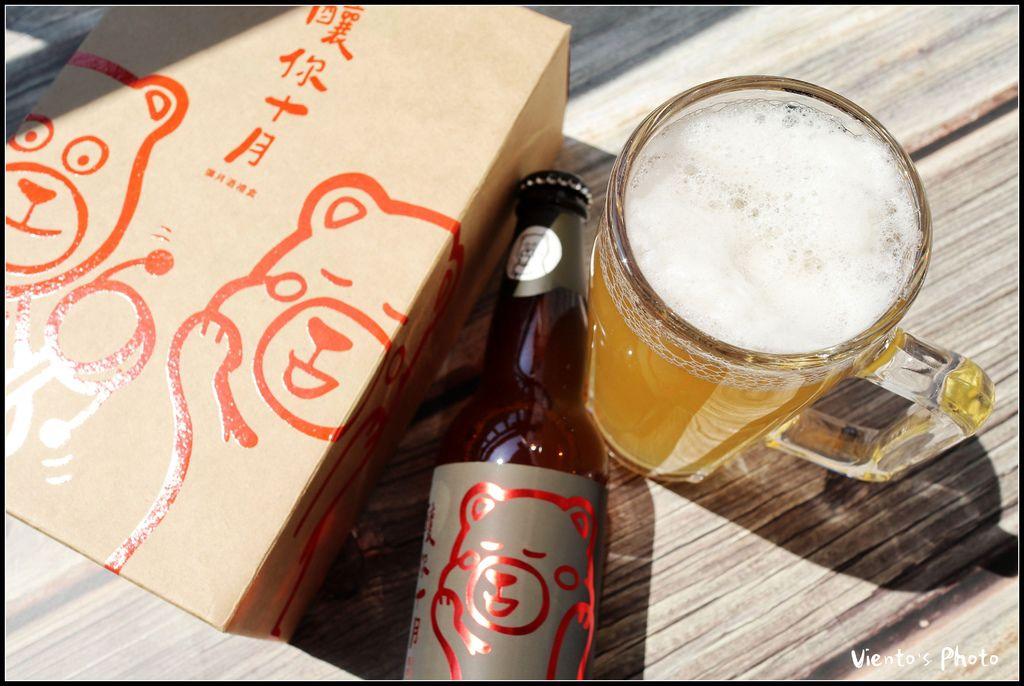 福寶寶彌月酒禮盒