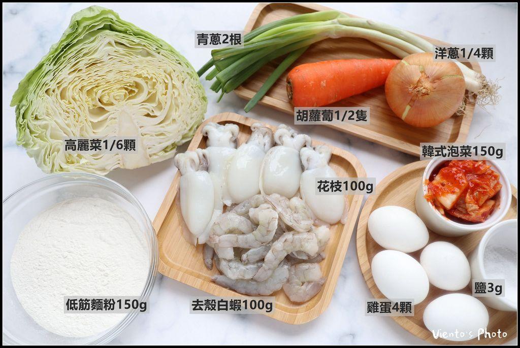 re海鮮煎餅04.jpg