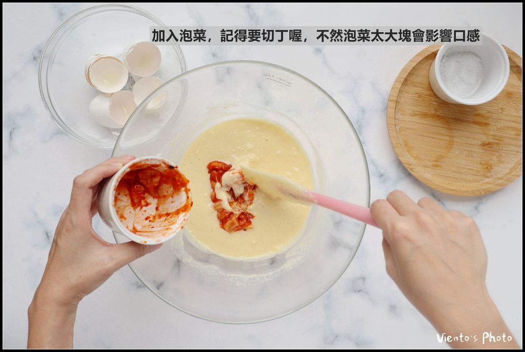 re海鮮煎餅13.jpg