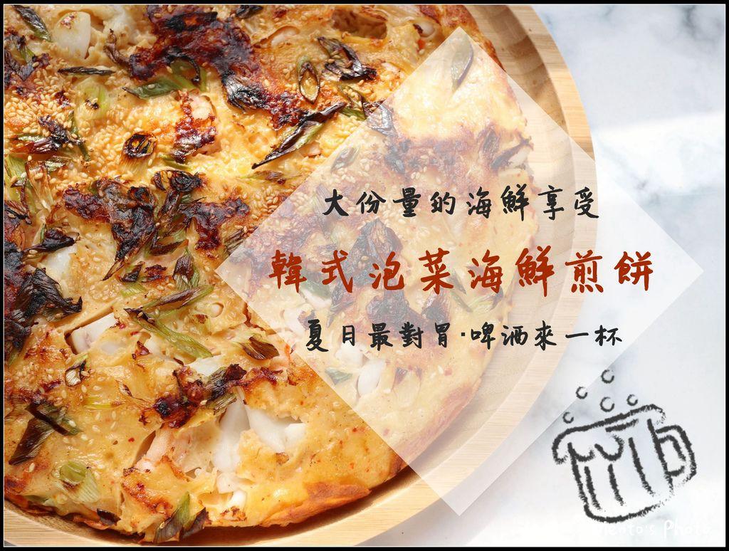 re海鮮煎餅30.jpg