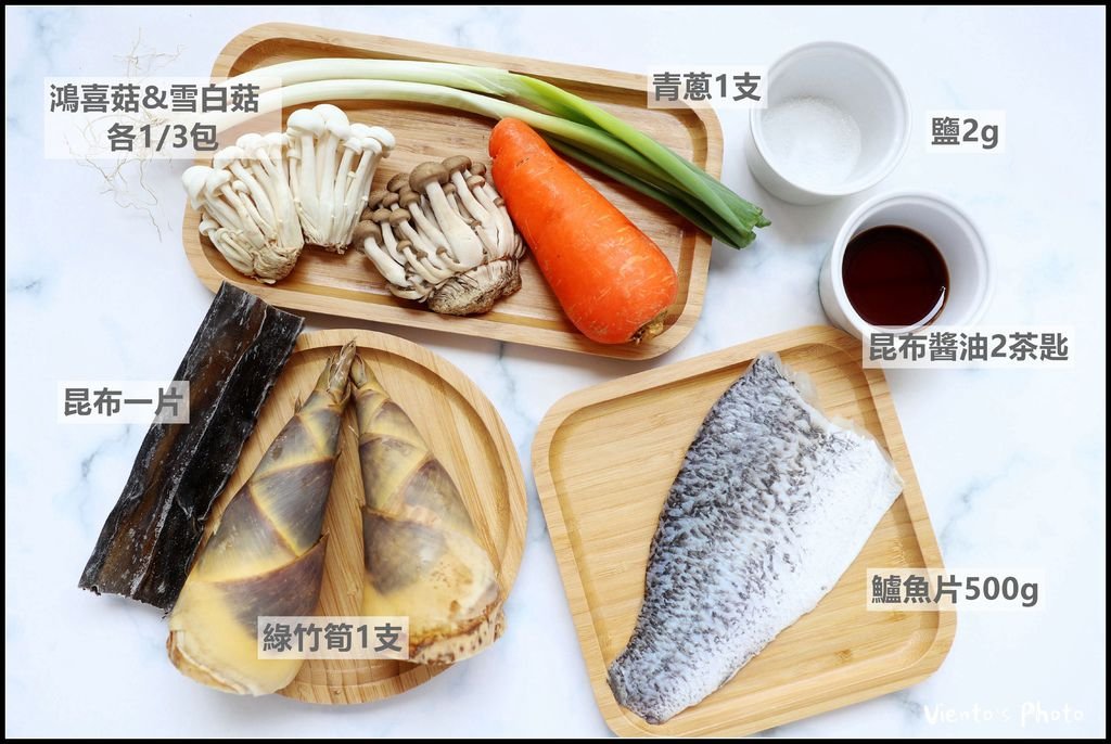 鱸魚炊飯01.jpg