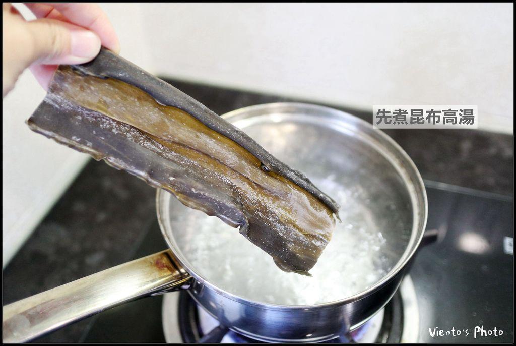 鱸魚炊飯05.jpg