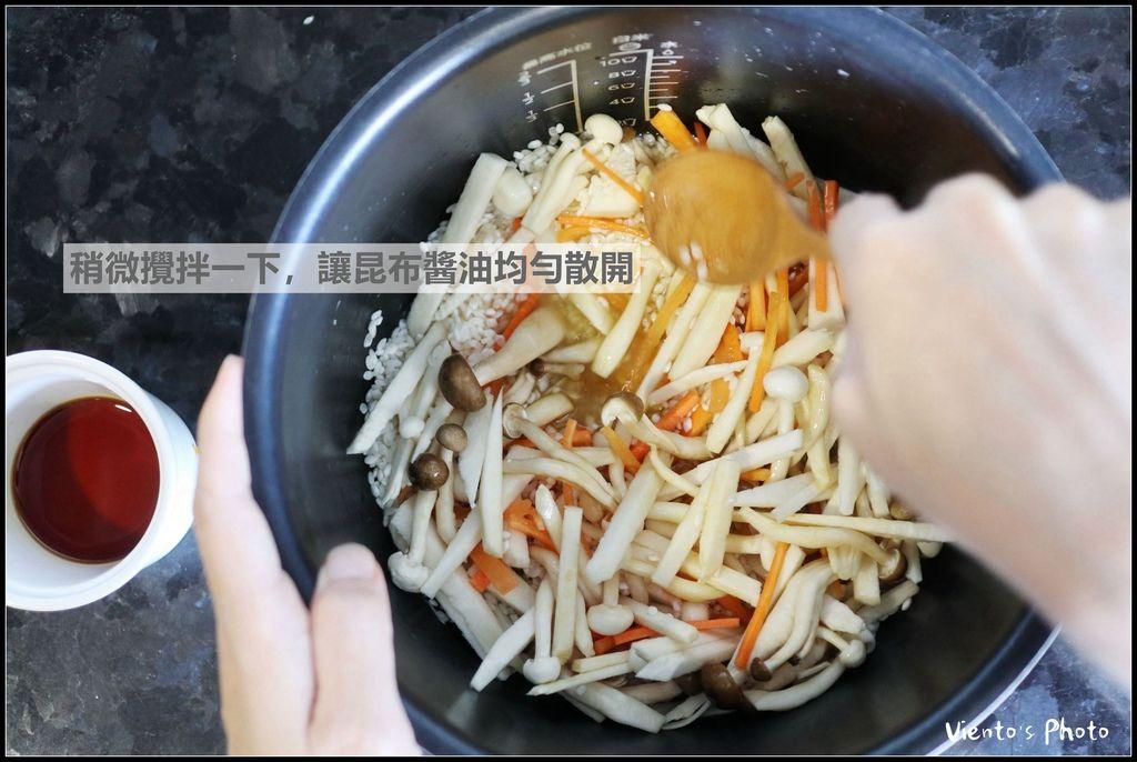 鱸魚炊飯15.jpg