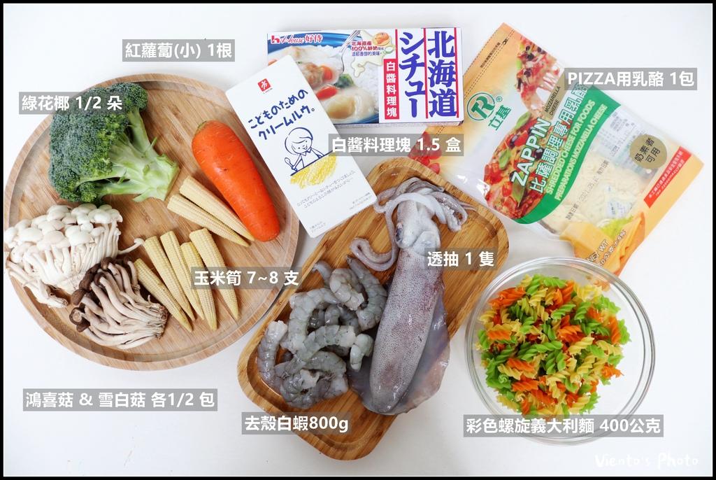 海鮮焗烤04.jpg