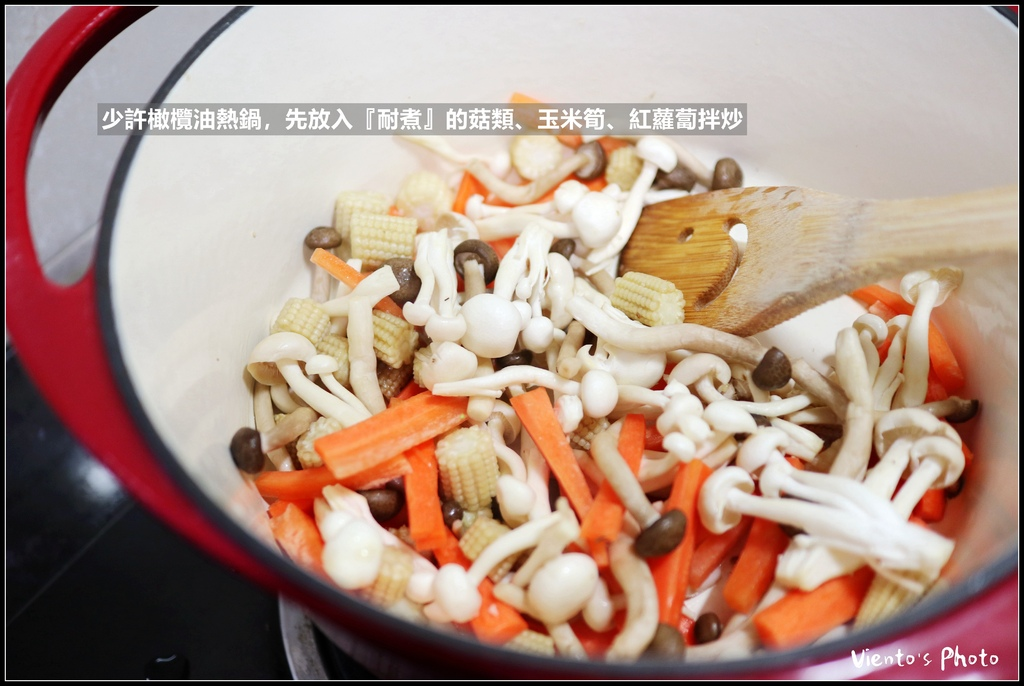 海鮮焗烤10.jpg