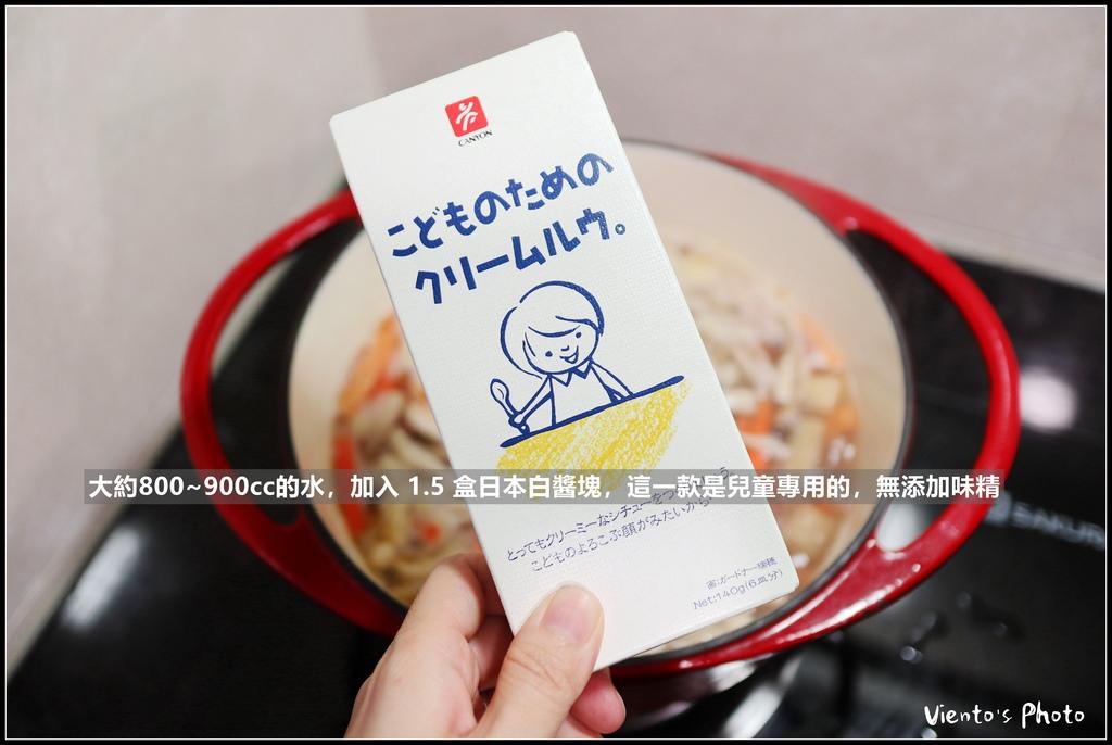 海鮮焗烤12.jpg