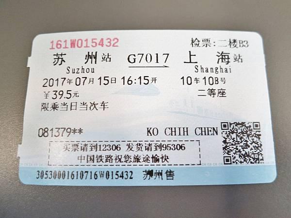 20170715-35.jpg