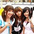 8/7.8黑奇BS~歡迎加入我們的作者群!