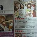 7/24.25蘋果日報