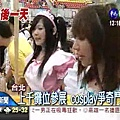 7/24.25華視