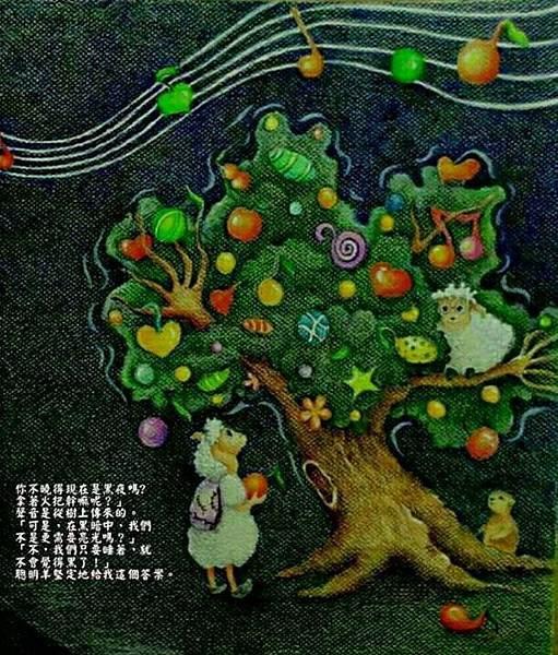 音樂樹.jpg