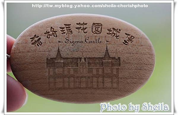 Sigma城堡38.JPG