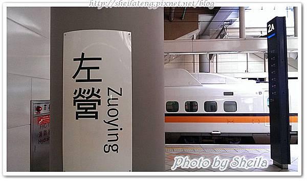 愛河之心4.jpg