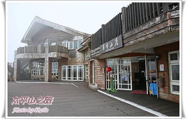 太平山24.JPG