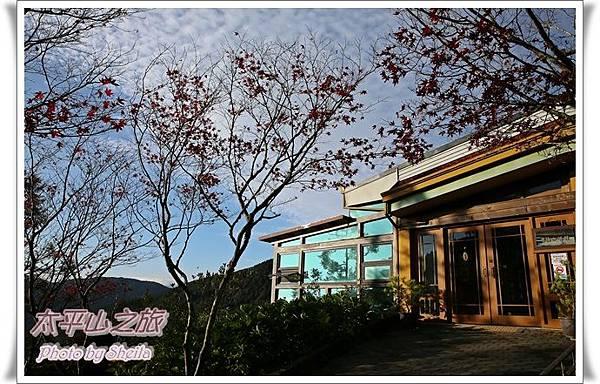 太平山26.JPG