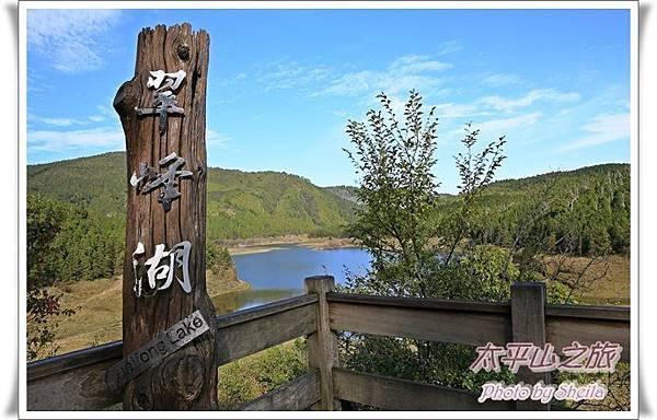 太平山214.JPG