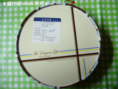 P1030827