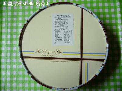 P1030836