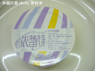P1010566-s