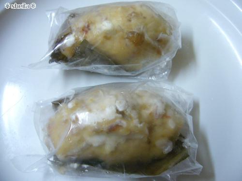 P1030549-芋粿