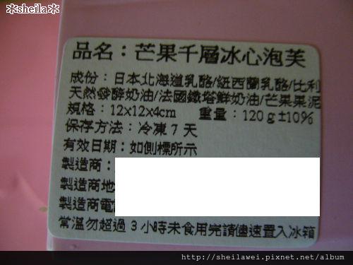 P1100751.JPG