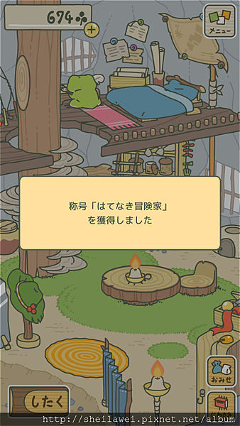 Screenshot_2018-03-14-15-01-58.png