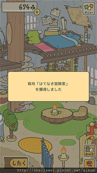 Screenshot_2018-03-14-15-01-58.png