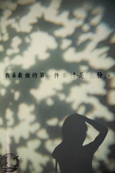 2011_05_01_Tainan_090.JPG