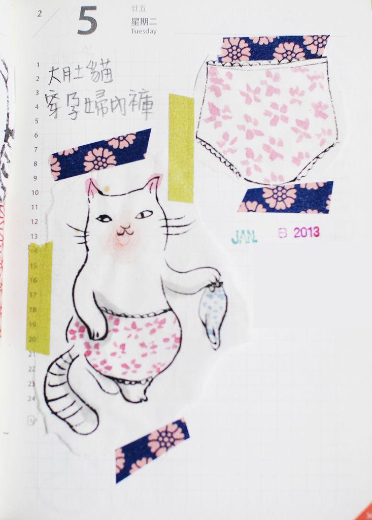 20130208_大肚貓孕婦內褲_1