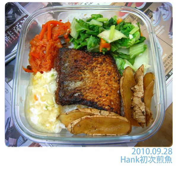 20100928_Hank Fish.jpg