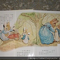 彼得兔的立體書 (29)