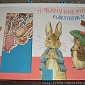 彼得兔的立體書 (36)