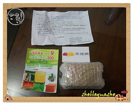 DIANA純橄欖海鹽手工皂 (2)