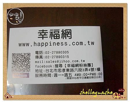 DIANA純橄欖海鹽手工皂 (5)
