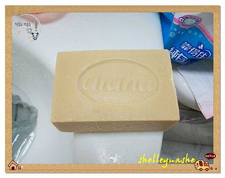 DIANA純橄欖海鹽手工皂 (13)