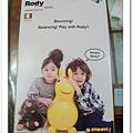 RODY跳跳馬全紅 (2)