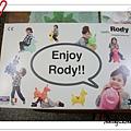 RODY跳跳馬全紅 (3)