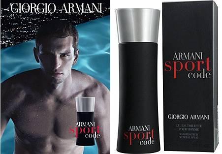 ARMANI-CODE-SPO-horz.jpg