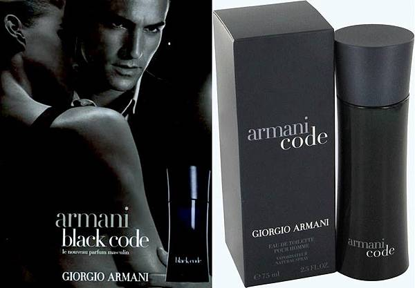armani-black-code-2-horz.jpg