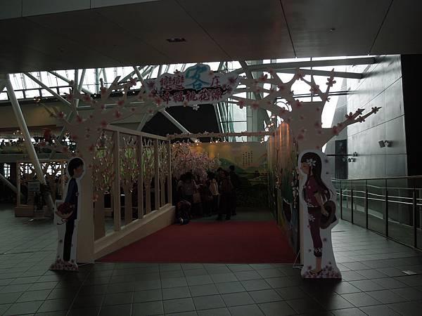 2013苗栗客家園區 008.jpg