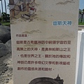 2013.9.25光榮馬頭(黃色小鴨).夢時代 038